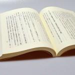 商品説明文テンプレート~本・マンガ編~
