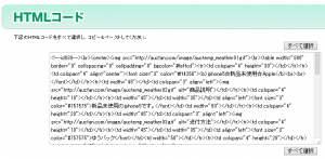 HTMLこーど