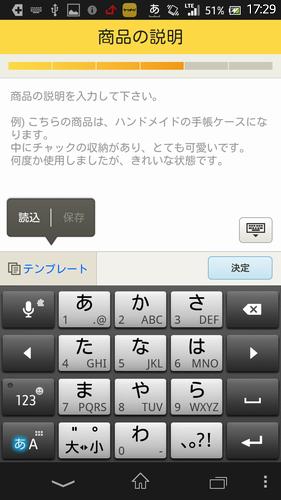 Screenshot_2014-03-17-11-11-41