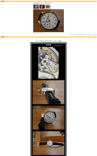 1円アンティーク IWC Schaffhausen1901 バックスケルトン~華麗   ヤフオク